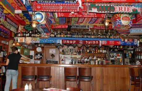 בר-מסעדה מוזה – ערד