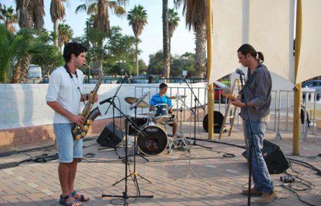 כנס Negev Vision – הוועידה הכלכלית של הנגב בירוחם