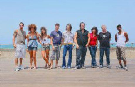 """היכונו לפסטיבל התמר 2010 בחול המועד סוכות ב""""היכל התרבות של הטבע"""""""