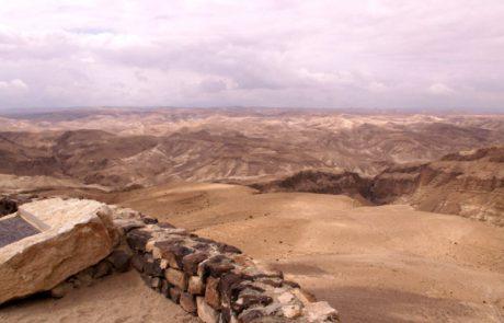 מצפור גורני-איתמר איליה על נחל צאלים ומדבר יהודה