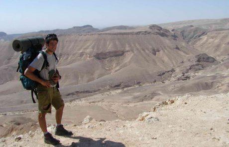 מצפור עומר רובינוביץ על מדבר יהודה