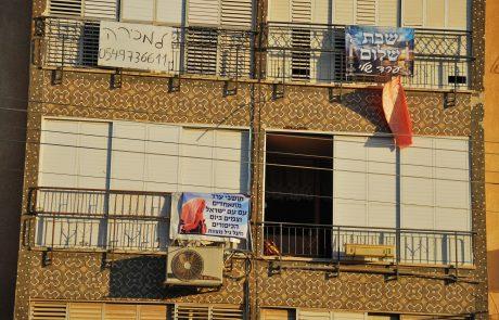 """משטרת ערד קבעה: """"ראש העיר ערד הוא ראש עיר מאוים"""""""