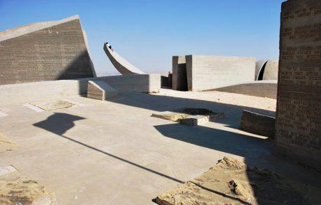 אנדרטת הנגב- הפתעה לטובה מאתר מקומי