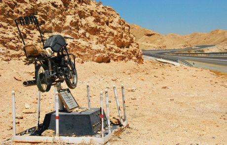 כביש 31 בירידות לים המלח- כמה נמוך אפשר לרדת בבטיחות?