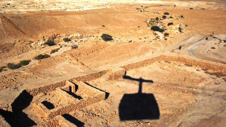 מבט על החניון הרומי מרכבל מצדה צילום-ענת רסקין