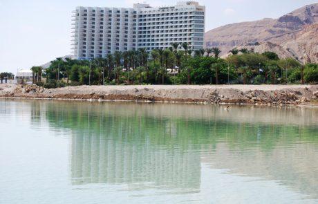 אושרה בקריאה שנייה ושלישית- תכנית שר התיירות יריב לוין להוזלת מחירי הנופש בישראל