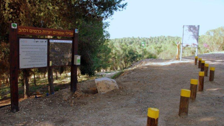 כניסה לסינגל יער להב ליד מרכז ג'ו אלון צילום-ענת רסקין