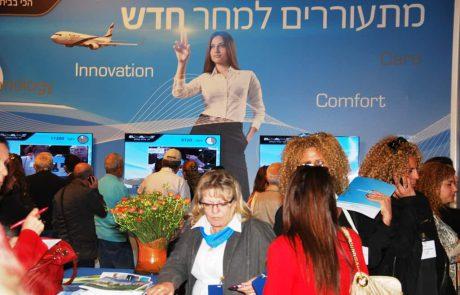 סיכום שנת 2020 בתיירות: במשרד התיירות מקווים שהתיירים יחזרו באביב