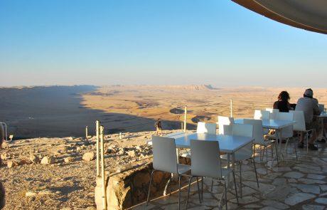 מסעדת צוקים על מצוק המכתש במצפה רמון