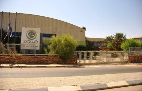 משרד הכלכלה ועיריית ערד- מהו המסלול האטרקטיבי למשיכת מפעלים תעשייתיים