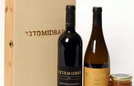 Midbar winery יקב מדבר, בערד