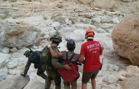 יחידת חילוץ ערד חילצה קבוצה של כ-50 מטיילים מנחל אשלים