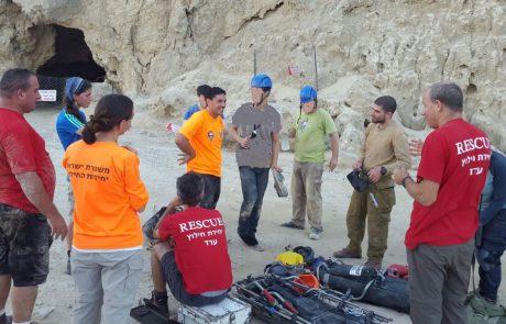 דרמה במערת סדום- מטיילים נלכדו במערה