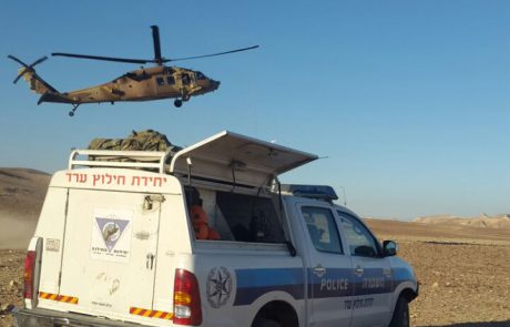יחידת חילוץ ערד- עצות למטיילים לקראת עונת הגשמים