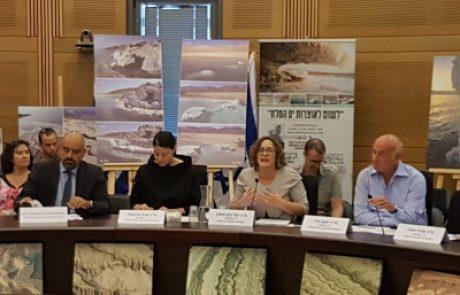 דיון בכנסת בנושא פתרונות לבעיית התייבשות ים המלח