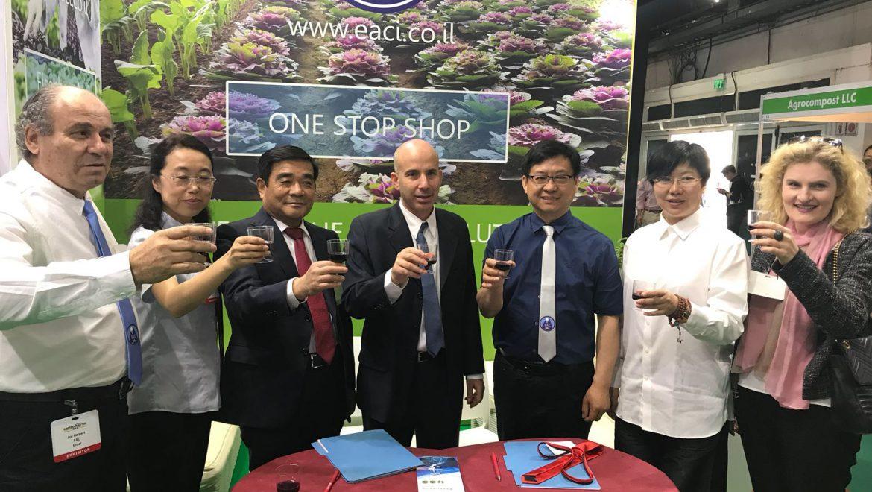 """מו""""פ ערבה תיכונה וצפונית וממשלת סין חתמו על הסכם שיתוף פעולה חקלאי ראשון מסוגו"""