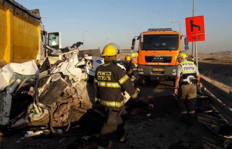 הרוג ו-9 נפגעים בתאונת שרשרת קטלנית בצומת שוקת