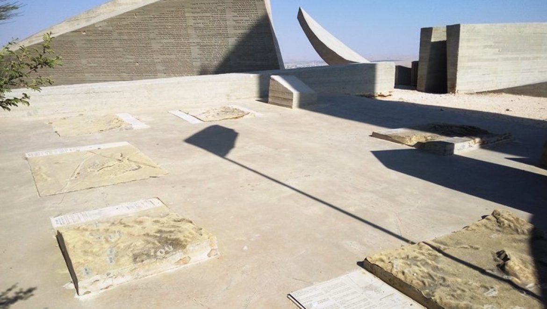 תבליטים של מפות קרב צילום-ענת רסקין
