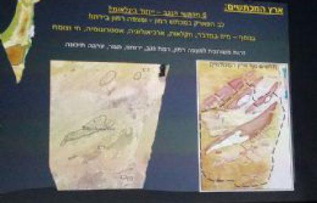 חדש- גיאופארק ארץ המכתשים במצפה רמון