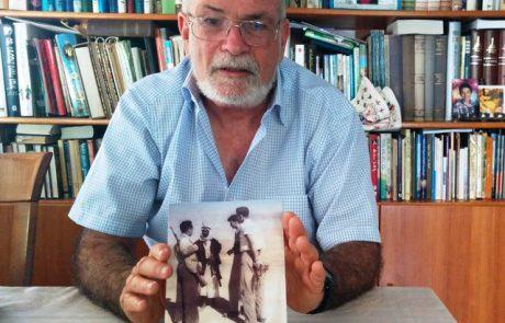 """ספר חדש- """"יחסי יהודים ובדווים בשנות הארבעים והחמישים בנגב"""" מאת: דר' זאב זיוון*"""
