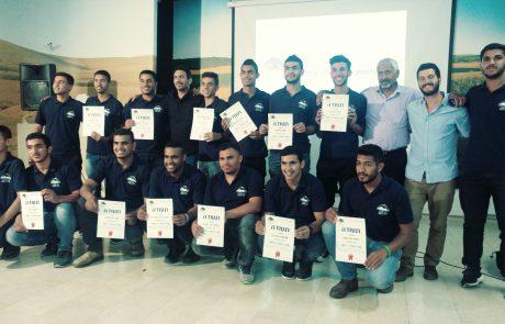 """החממה למנהיגות של ארגון """"כוכבי המדבר"""" מסיימת שנת הכשרה רביעית"""