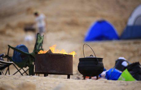 """סופ""""ש בגנים הלאומיים בדרום- פסטיבל אוונגרד/סיור צפרות/חפש את המטמון/מרחב בריחה/תערוכות"""