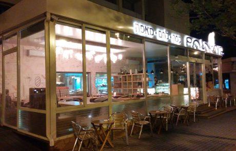 """""""בית הלחם"""" בית קפה-מסעדה"""