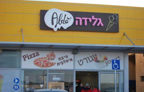 מסעדות בצומת שוקת בכביש 31